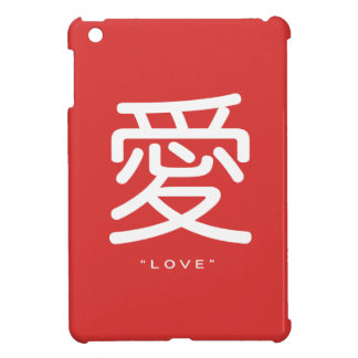 Chinese Symbol for Love Word Art iPad Case