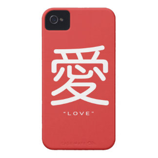 Chinese Symbol for Love Word Art iPhone 4 Case