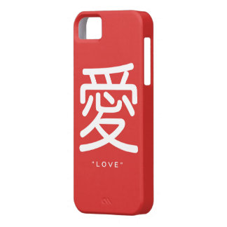 Chinese Symbol for Love Word Art iPhone 5 Case