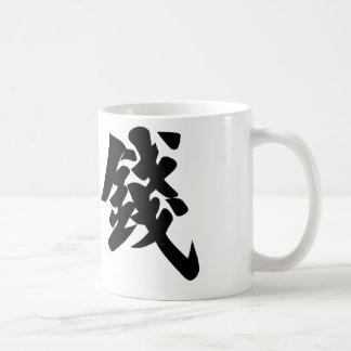 Chinese Symbol for money Basic White Mug