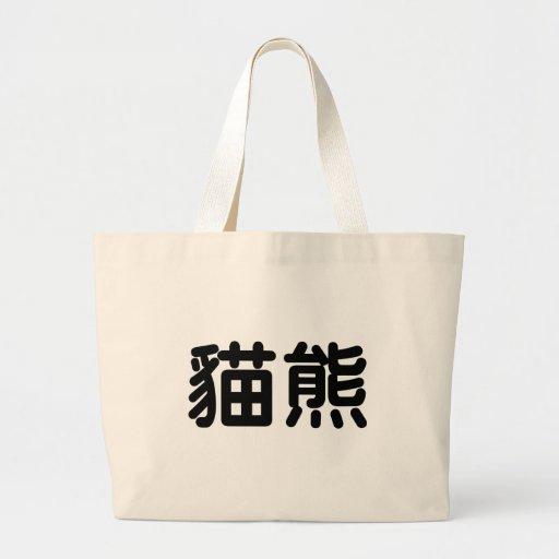 Chinese Symbol for panda Bags