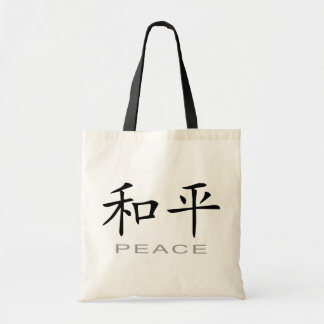 Chinese Symbol for Peace Bag