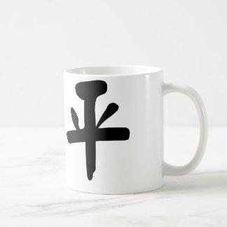 Chinese Symbol for peace Basic White Mug