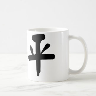 Chinese Symbol for peace Coffee Mug