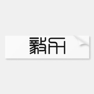 Chinese Symbol for perseverance Bumper Stickers