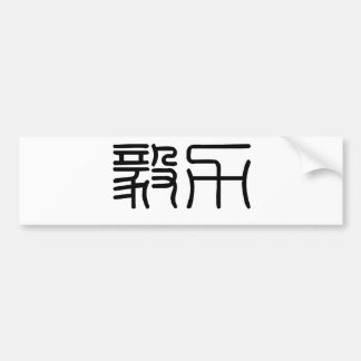 Chinese Symbol for perseverance Bumper Sticker