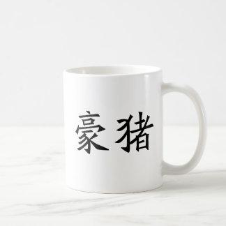 Chinese Symbol for porcupine Basic White Mug