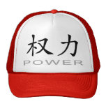 Chinese Symbol for Power Trucker Hat