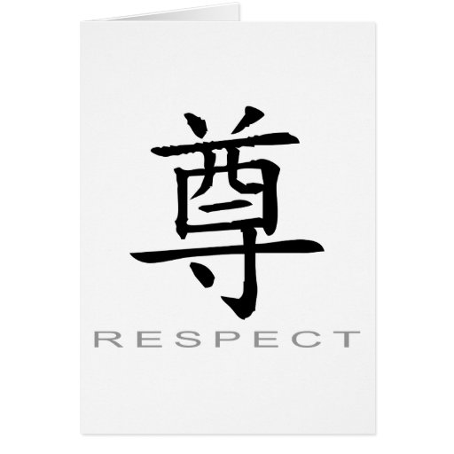 Chinese Symbol for Respect Greeting Cards