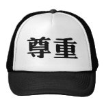 Chinese Symbol for respect Trucker Hat