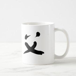 Chinese Symbol for shifu Mugs