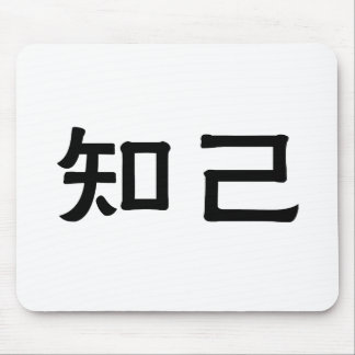 Chinese Symbol for soul mate Mouse Pad