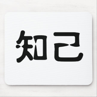 Chinese Symbol for soul mate Mouse Mat