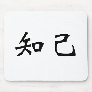 Chinese Symbol for soul mate Mouse Pads