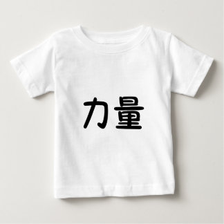 Chinese Symbol for strength Baby T-Shirt