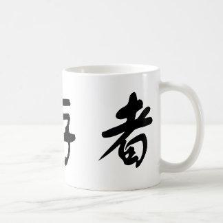 Chinese Symbol for survivor Basic White Mug