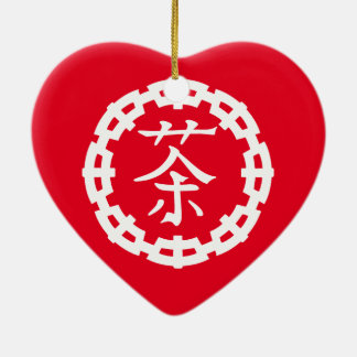 Chinese Symbol for Tea, I Love Tea! Christmas Ornament