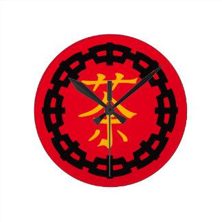 Chinese Symbol for Tea, I Love Tea! Wallclocks