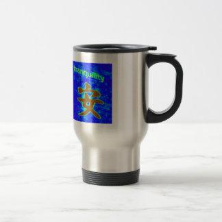 chinese symbol for tranquility travel mug