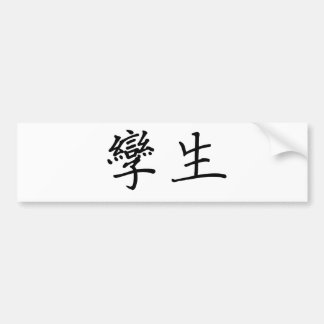 Chinese Symbol for twins Bumper Sticker