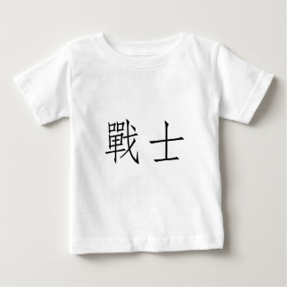 Chinese Symbol for warrior Baby T-Shirt