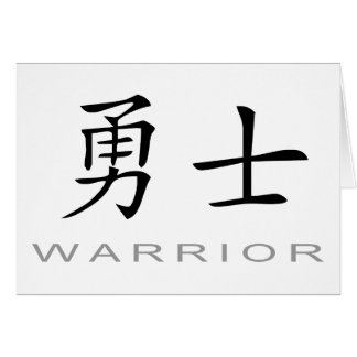 Chinese Symbol for Warrior Greeting Cards