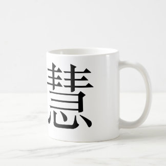 Chinese Symbol for wisdom Coffee Mug