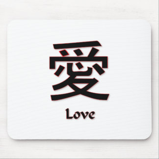 Chinese Symbol Love Mouse Pad