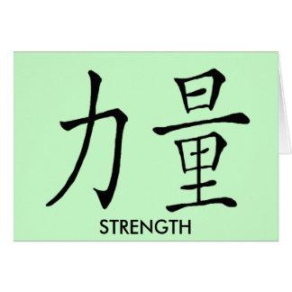 CHINESE SYMBOL STRENGTH GREETING CARD