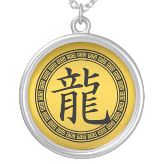 Chinese Symbol Year of the Dragon B/G Personalized Necklace