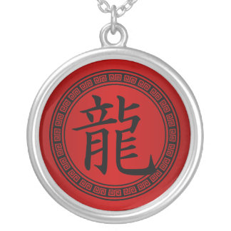 Chinese Symbol Year of the Dragon B/R Pendant
