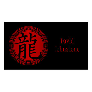 Chinese Symbol Year of the Dragon BRB Business Cards