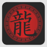 Chinese Symbol Year of the Dragon BRB Square Sticker