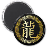 Chinese Symbol Year of the Dragon GB 6 Cm Round Magnet