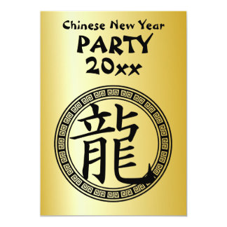 "Chinese Symbol Year of the Dragon Party BG 5"" X 7"" Invitation Card"