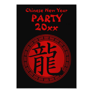 """Chinese Symbol Year of the Dragon Party BRB 5"""" X 7"""" Invitation Card"""