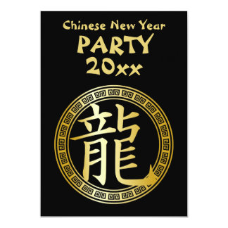 Chinese Symbol Year of the Dragon Party GB Invites