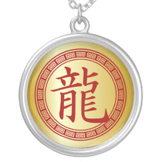 Chinese Symbol Year of the Dragon R G Custom Jewelry