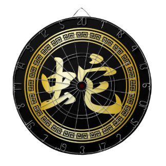 Chinese Symbol Year of the Snake GB Dartboard