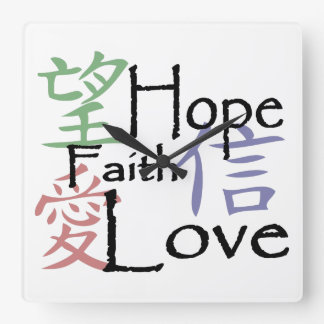 Chinese symbols for love, hope and faith clocks