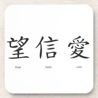 Chinese symbols for love, hope and faith coaster