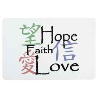 Chinese symbols for love, hope and faith floor mat