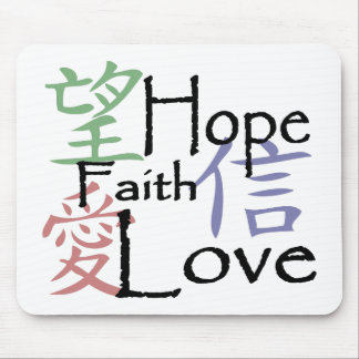 Chinese symbols for love, hope and faith mouse pad