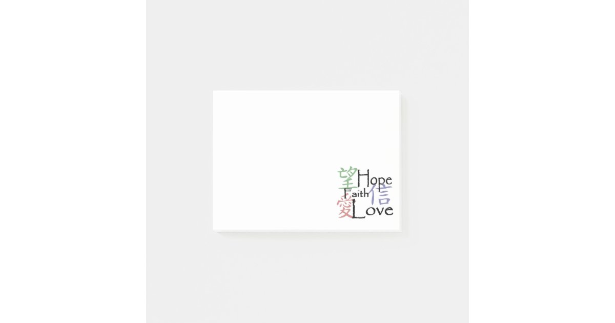 Chinese Symbols For Love Hope And Faith Post It Notes Zazzle