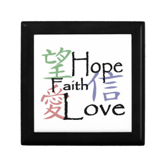 Chinese symbols for love, hope and faith small square gift box