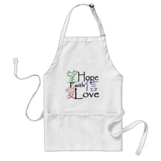 Chinese symbols for love, hope and faith standard apron