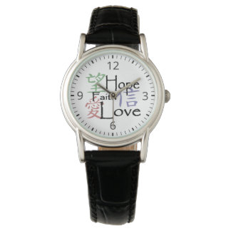 Chinese symbols for love, hope and faith wrist watch