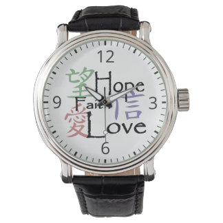 Chinese symbols for love, hope and faith wristwatch