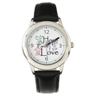 Chinese symbols for love, hope and faith wristwatches