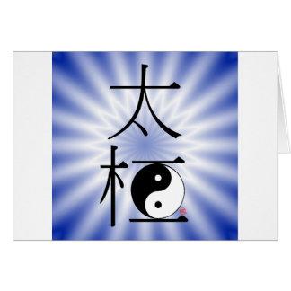 Chinese Tai Chi Ying Yang Light Greeting Card